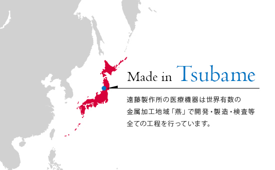 made in Tsubame